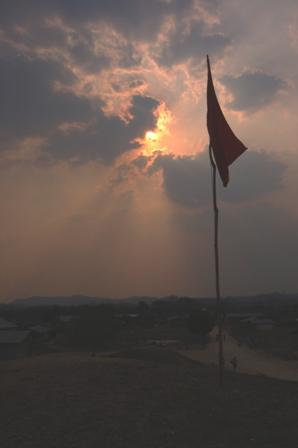 Flag PC 2